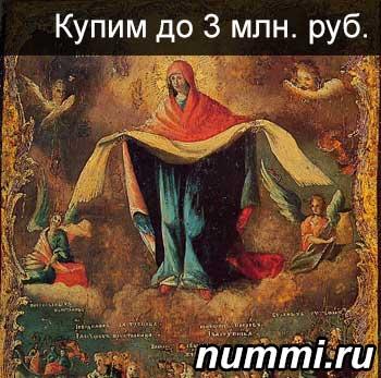 Скупка икон с редким сюжетом