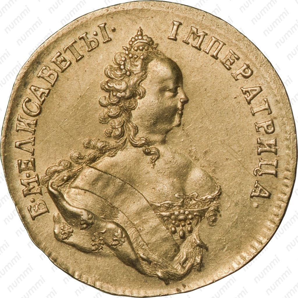 ... 1 червонец 1748 - Аверс