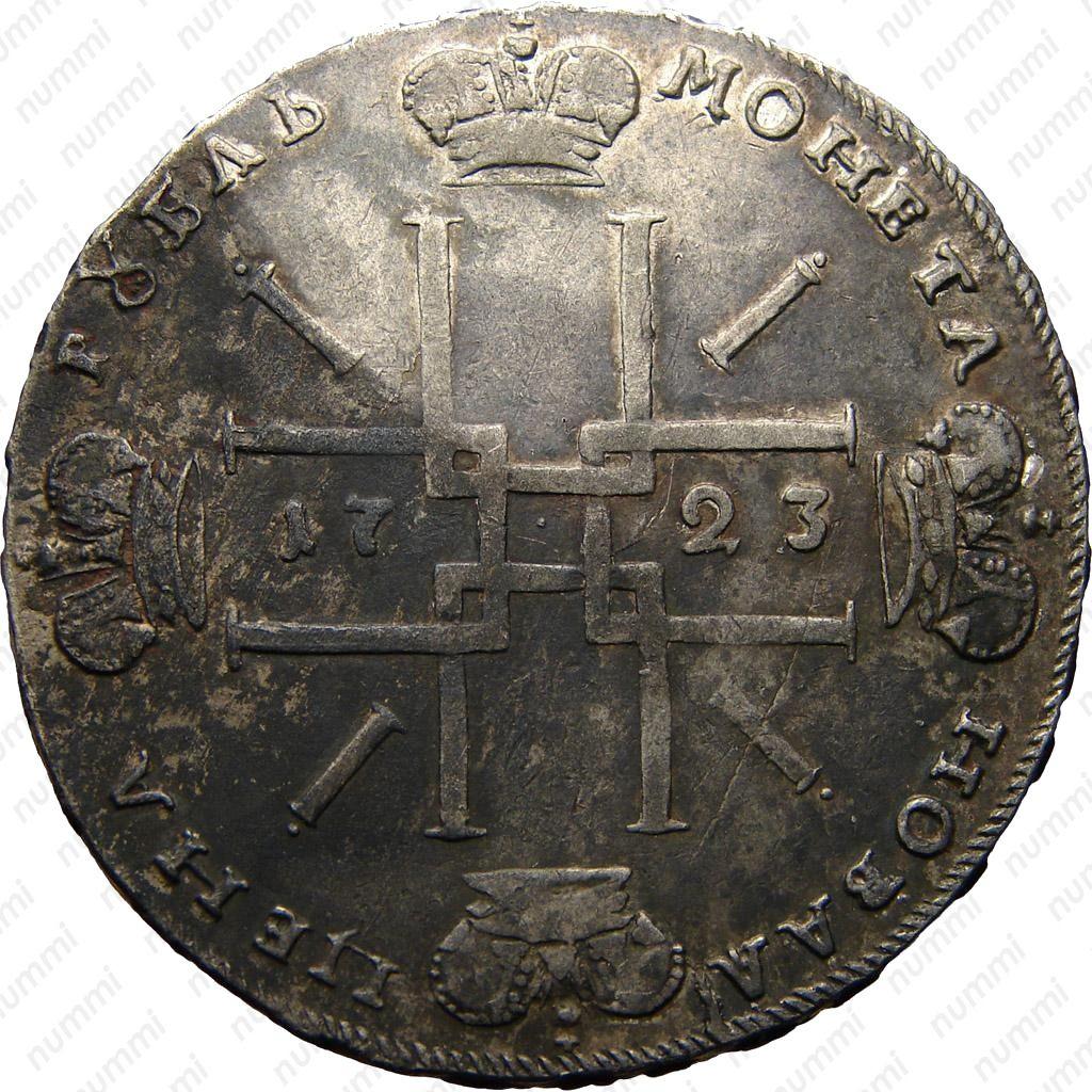1 рубль 1723, OK, поясной портрет в горностаевой мантии, малый Андреевский  крест, ...