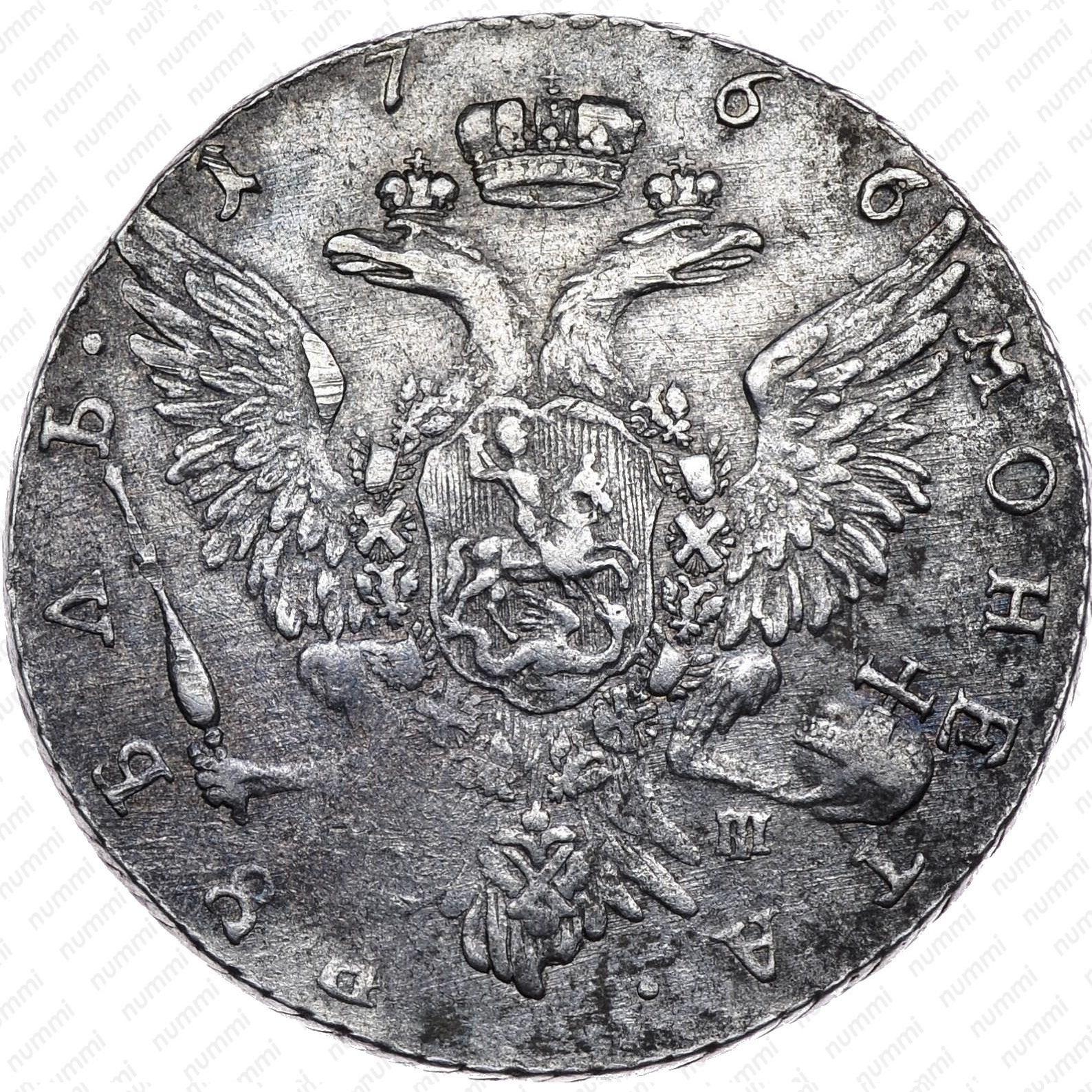 1 рубль 1766, СПБ-TI-АШ, портрет грубого чекана - Реверс ...