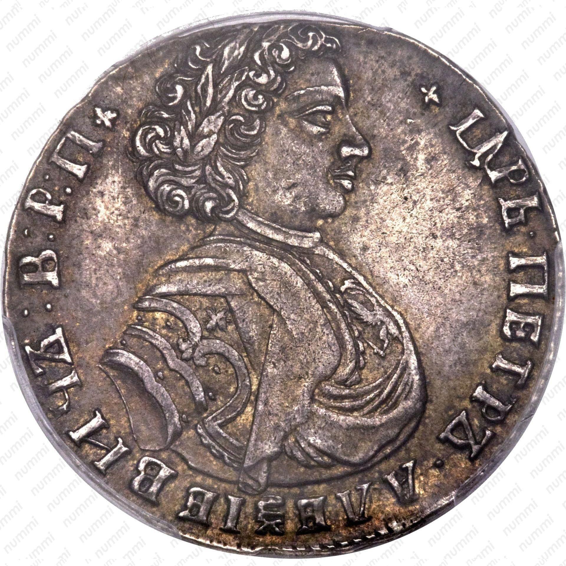 ... полтина 1707, год славянскими буквами, орёл больше - Аверс
