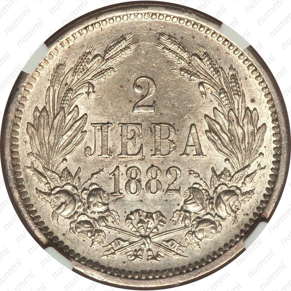 2 лева 1882 ...