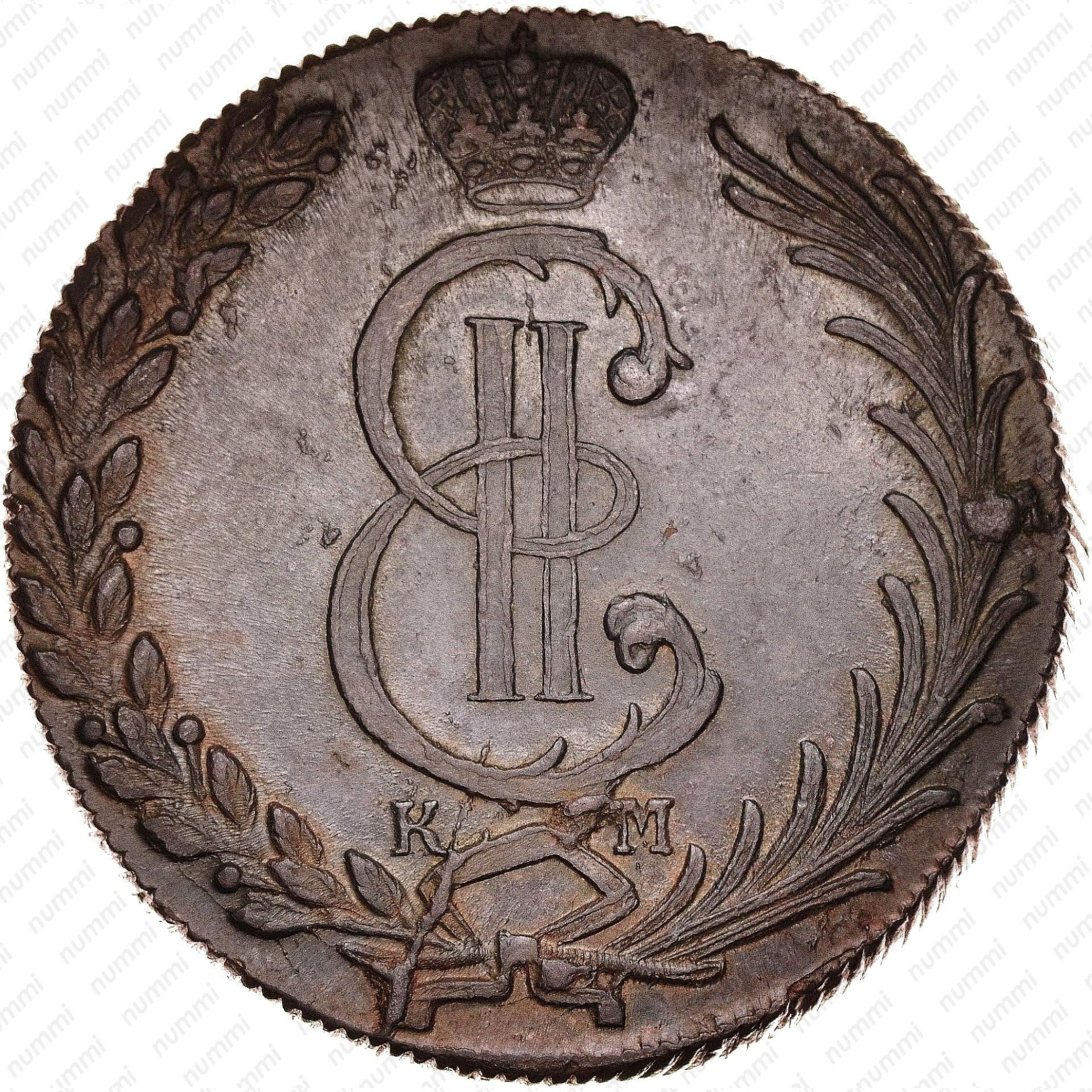 ... 10 копеек 1779, КМ - Аверс