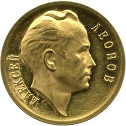 скупка медалей
