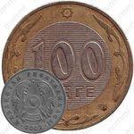 100 тенге 2002