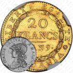 20 франков 1800, маренго