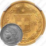 20 франков 1883