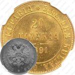 20 марок 1891, L