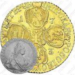 5 рублей 1773, СПБ-TI