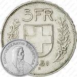 5 франков 1951