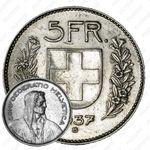 5 франков 1937