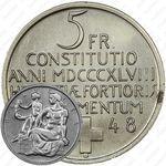 5 франков 1948