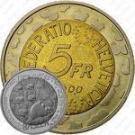 5 франков 2000