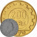 200лир 1979