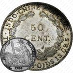 50сантимов 1936, Французский Индокитай