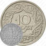 10грошей 1923