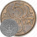 5грошей 1923