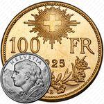 100 франков 1925