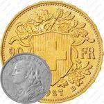 20 франков 1927