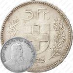 5 франков 1923