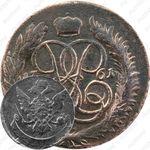 5 копеек 1761, ММ