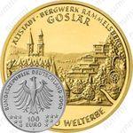 100 евро 2008, Гослар Германия