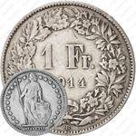 1 франк 1914 [Швейцария]