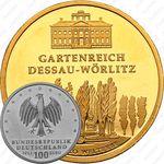 100 евро 2013, Дессау-Вёрлиц Германия [Германия]