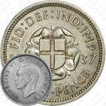 3 пенса 1937, серебро [Великобритания]