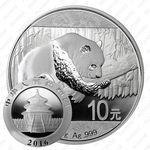 10 юаней 2016, панда [Китай]