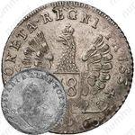 18 грошей 1760