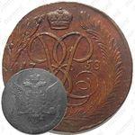 5 копеек 1758