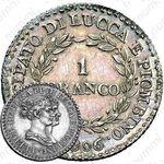1 франк 1806