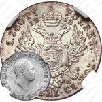 1 злотый 1818, IB
