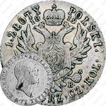 1 злотый 1819, IB