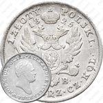 1 злотый 1825, IB