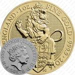 100 фунтов 2016, лев Англии