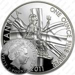 2 фунта 2011, Британия