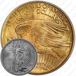 20 долларов 1908, двойной орёл