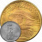 20 долларов 1924, двойной орёл