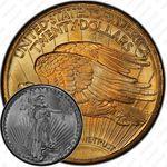 20 долларов 1928, двойной орёл