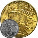 20 долларов 1933, двойной орёл