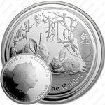 1 доллар 2011, год кролика