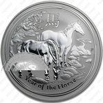 1 доллар 2014, год лошади