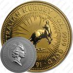 100 долларов 1991, кенгуру