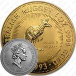 100 долларов 1993, кенгуру