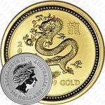 100 долларов 2000, год дракона