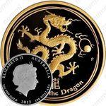 100 долларов 2012, год дракона