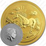 100 долларов 2014, год лошади