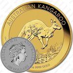 100 долларов 2017, кенгуру